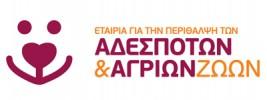 epaaz-logo